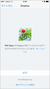 2015-09-03 21 05 10
