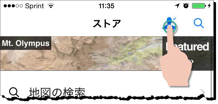 2015-09-09_11-44-49