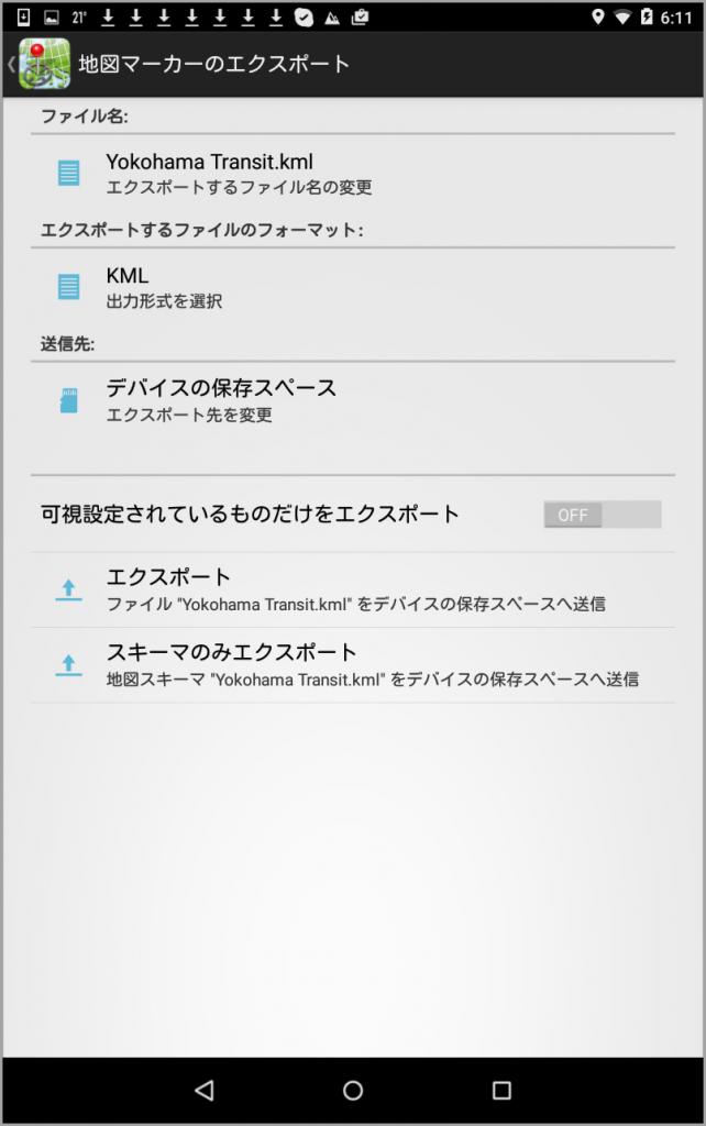 Screenshot_2015-09-08-06-11-39